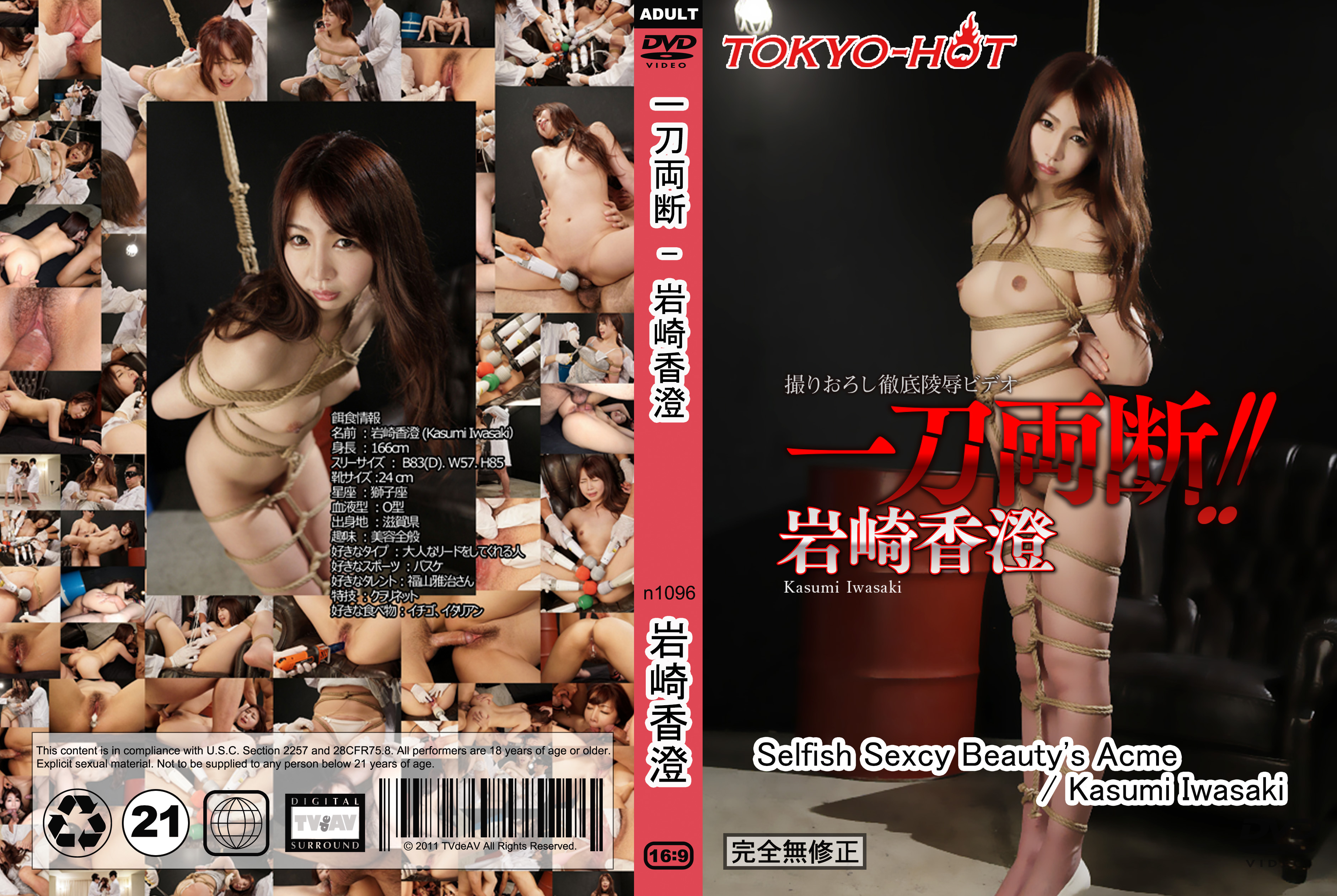 Xxx game sexcy image hd hentai pic